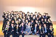 東京校5番隊