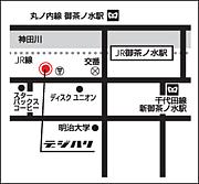 デジハリ東京本科CG08/4月生