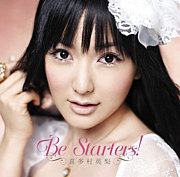 Be Starters!が好き