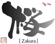 Zakura ポイント体験型サイト