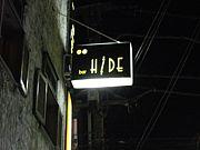 バー HIDE(ハイド)