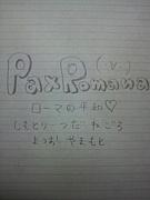 Pax Romana(・∀・)