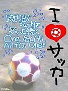 JuJu北習FC
