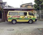 町田ひまわり幼稚園