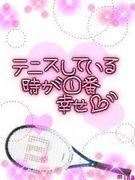 ★津山商業ソフトテニスばか★