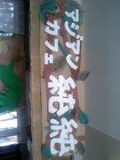栃女2007年度卒業☆3の1☆