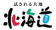 北海道市民プロレスサークル