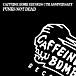 CAFFEINE BOMB