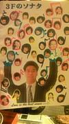 2005年卒 光ヶ丘女子3F
