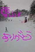 雪山感謝祭in高鷲スノーパーク