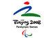 北京パラリンピックに行こう!