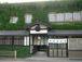 樽平 酒の酒 山形県
