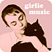 girlie music