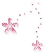 花篝のささやかな恋よ