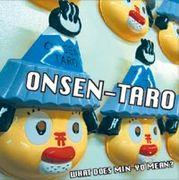 ONSEN-TARO