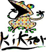Kikker-学習するニュースサイト