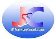 日カンボジア友好Forever