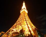 東京タワークラブ
