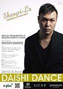 shangri-la @ GUSP(苫小牧)