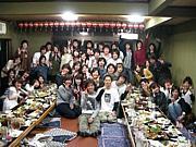 福山大学薬学部音楽班