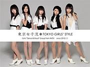���������TOKYO GIRLS' STYLE