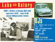 Labo⇔Ratory@東京