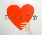 鶴小6-1★松田学級