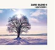 ZARD/クリスマス タイム