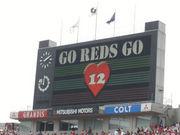 東京西部から『We are Reds!』