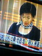 伊東敏恵さんを応援するコミュ