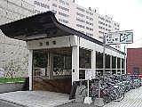 ★札幌市厚別区★