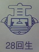 スマヒ☆28回生★
