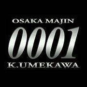軍団たくちゃん0001