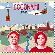 coconami