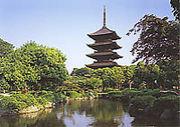京都が誇る[東寺・西寺・羅城門]
