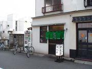 千葉大学と甘太郎と比絵呂と僕