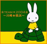 ☆team*2004☆〜川崎★横浜〜