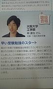 関西学生スカッシュ07年度生