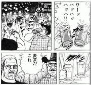とある名古屋の糞馬会議
