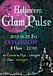 ◆ GLAM PULSE ◆