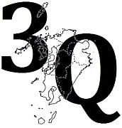 九州J.L.C. 3Qプロジェクト