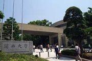 関西大学サークルABOUT
