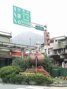 名古屋で台湾茶&中国茶!