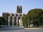 京都大学☆2008年度入学生
