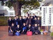 海城高校第110代文化祭実行委員