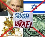 ユダヤ資本を日本から駆逐!