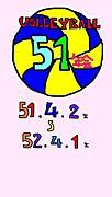 バレ−ボ−ル51年会