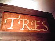 TRES(トレス)