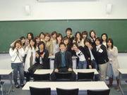 familia de 土井