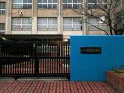 大阪市立加美南中学校